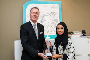 HMH CEO Laurent A. Voivenel Presents Award toMrs Bedour Saeed Al Raqbani, Director and Founder of Kalimati