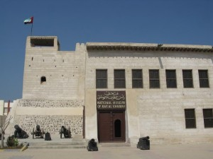 National Museum, Ras Al Khaima