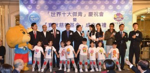Photo3_Chairman and CEO of Regal Hotels International, Mr. YS Lo singing 'You Raise Me Up' with Bodhi Love Foundation Founder Ms. Poman Lo, Ms. Sharon Kwok, Mr. Alex Fong and children
