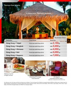 Best Price to Start a Luxurious Journey in Thailand with Hong Kong Airlines_2