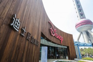 The Shanghai Disney Store (PRNewsFoto/Disney)