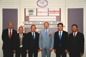 23 - The 10th Annual General Meeting Thai-Russia Chamber of Commerce