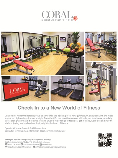 Gym Business Journal CBAH