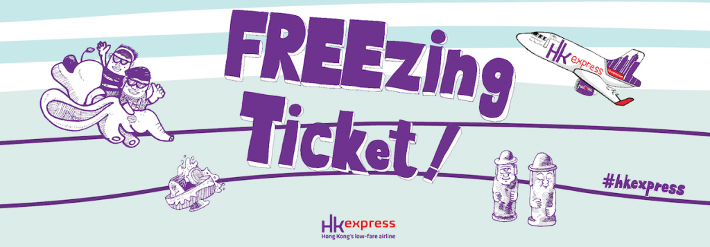 HK Express - FREEzing Ticket Main Visual (EN)