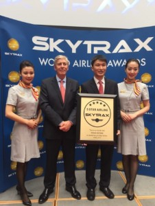 Hainan Airlines Awarded the SKYTRAX Five-Star Airline Designation for 5th Consecutive Year (PRNewsFoto/Hainan Airlines)