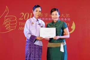 Oasis Spa Top 10 Thai Spa Vote By Chinese Tourist BTVC