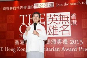 Winner Sister Agnes Ho Kwai-ping Executive Director Home Care for Girls