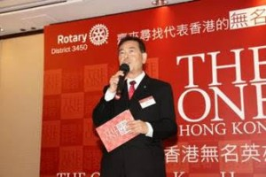 Mr. HW Fung, Chairman of THE ONE HK
