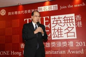 Mr. Matthew Cheung Kin-Chung, Secretary for Labour and Welfare of HKSAR