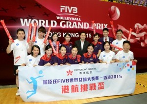 Hong Kong Airlines Sponsors FIVB Volleyball World Grand Prix_2
