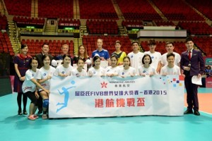 Hong Kong Airlines Sponsors FIVB Volleyball World Grand Prix_6