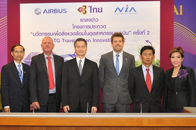 TG078_THAI and Airbus organize second TG Travel Green Innovation Competition