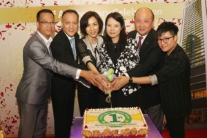 iclub Sheung Wan Hotel 1st Anniversary Party Cake Cutting Ceremony