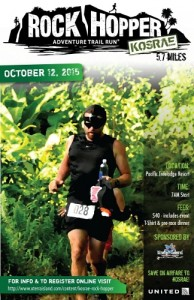 Rockhopper Adventure Trail Run Returns to Kosrae Island in Micronesia in October (PRNewsFoto/Kosrae Visitors Bureau)