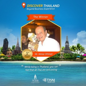 Thailand Convention and Exhibition Bureau campaign