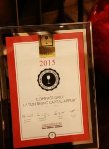 Compass Grill Awarded China's Wine List of the Year 2015