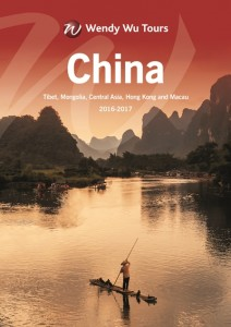 China 2016 cover
