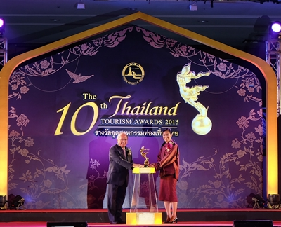 Dusit Thani Pattaya at theThailand Tourism Awards 2015 (1)