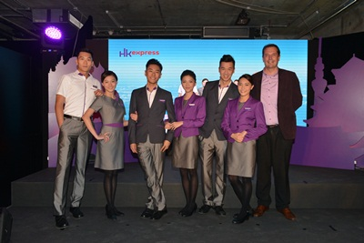 HK Express is Turning 2