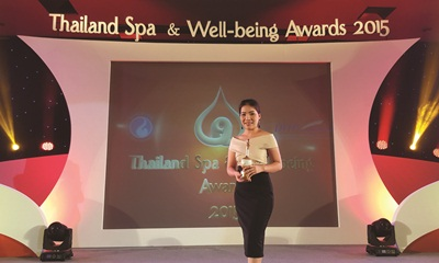 Thailand Spa & Well-being Awards 2015