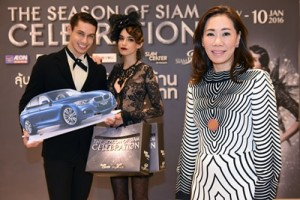 Chanisa Kaewruen, executive vice president of Siam Piwat annouces the new campaign
