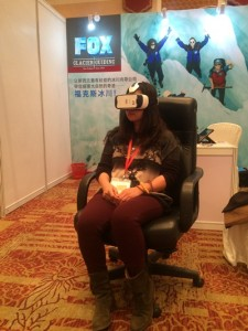 New VR technology in action in China_media