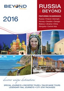 Russia & Beyond 2016