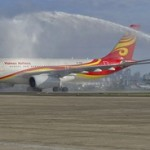 Hainan Airlines 2
