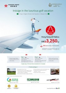Hong Kong Airlines Adds frequency to Haikou_ENG visual