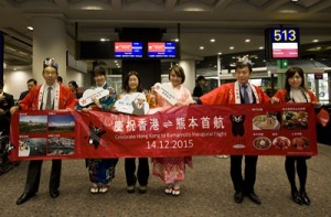 Hong Kong Airlines Celebrates Inaugural Flight to Kumamoto_2