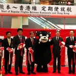 Hong Kong Airlines Celebrates Inaugural Flight to Kumamoto_3
