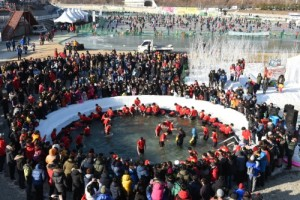 Ice-fishing festival to kick off in Hwacheon (PRNewsFoto/Foundation NARA)