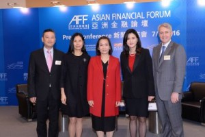 The prestigious annual Asian Financial Forum (AFF), co-organised by the Hong Kong Special Administrative Region (HKSAR) Government and the Hong Kong Trade Development Council (HKTDC), will be held on 18 and 19 January at the Hong Kong Convention and Exhibition Centre.