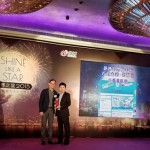 Hong Kong Airlines Receives Accolade at Weibo Star 2015_1