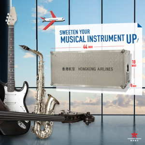 Hong Kong Airlines introduces musical instrucment protection case
