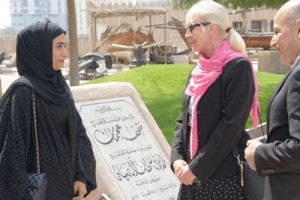 acting-gm-ms.-hamda-almatroshy-welcomes-ambassador-riita-swan-to-ajman-museum