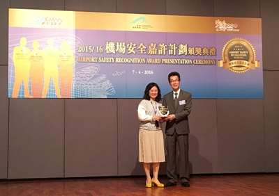 HKA Again Wins HKIA Airport Safety Recognition Scheme Awards_2