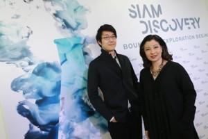 Mr. Oki Sato, Chief Designer and Founder of nendo and Mrs. Chadatip Chutrakul, Chief Executive Officer of Siam Piwat