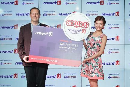 Mr. Andrew Cowen, CEO of HK Express with Celebrity Guest, Ms. Sammi Cheung officiated reward-U loyalty program.