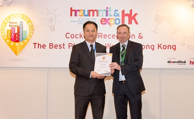Hong Kong Airlines Wins Best Place to Work Award