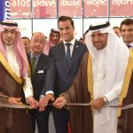 The Hotel Show Saudi Arabia 2016 Opening Ceremony 17th May 2016