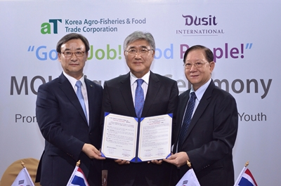 aT-has-teamed-up-with-Dusit-International-hi