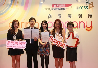 Director of Human Resources of Marco Polo Hotels – Hong Kong, Ms. Karly Wai (Middle), accepted the honour on behalf of the three hotels (1)