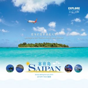 Hong Kong Airlines Launches New Direct Flight Service to Saipan