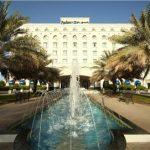 Radisson Blu Hotel, Muscat - Front Entrance