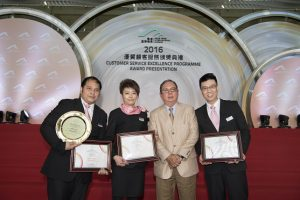 "Three staff from Plaza Premium Lounge win ""Corporate Excellence Award"" for ""Best Customer Service of the Year""."