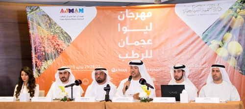atdd-gm-faisal-al-nuaimi-announces-details-of-3rd-liwa-ajman-date-festival-in-todays-press-conference-3