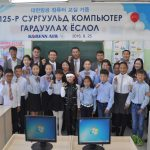 Donation Ceremony in Mongolia 1