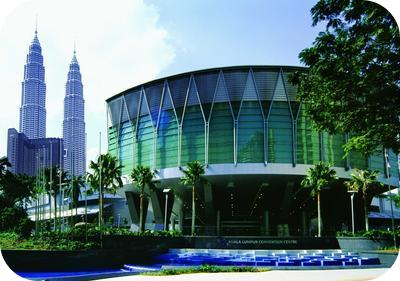 Kuala_Lumpur_Convention_Centre-frontal_shot