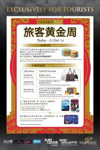 Tourist Golden week_Poster4